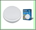 Св. влаг/защ LED круг  12,0Вт бел. 6500K IP65 светильник ULW-Q211 /DW SENSOR IP65 WHITE   влагозащищенный, с микроволновым датчиком движения. Круг. Дн
