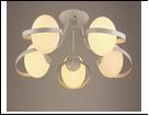 """Люстра """"модерн 5"""" .. светильник потолочный 0574/5N (4) WT E27 640*190"""