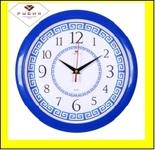 """6026-283 (10) Часы настенные круг d=29см, корпус белый """"Классика"""""""