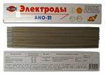 Электроды сварочные АНО – 21 диаметр 3 мм (1кг)