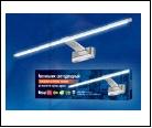ULT-F32-9W/NW IP20 SILVER Светильник светодиодный для подсветки картин и зеркал. 220V. 720 Lm. Белый свет. Корпус алюминий, цвет серебро. TM Uniel., ш