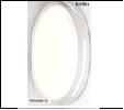 """Св. комн. LED круг  72Вт бел. RGB/3000К-6500К IP20 Brillica sp-prm.01 .D=500mm светильник Светильник настенно-потолочный Brillica """"Premium 01""""  8 шт/у"""