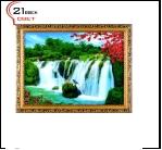 """600DB-09 (5) Картина в багете с подсветкой, """"Водопад и птички"""" (43х56см)"""