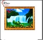 """600DB-55 (5) Картина в багете с подсветкой, """"Водопад и цветы"""" (43х56см)"""
