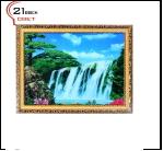 """600DB-61 (5) Картина в багете с подсветкой, """"Водопад и кедр"""" (43х56см)"""