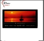 """7037SC-29 (5) Картина с инф. календарем, с подсветкой """"Лодка на закате"""" (70*37)"""