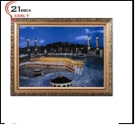 "600SB-712 (5) Картина в багете с подсветкой,  ""Мечеть Аль-Харам"" (43х56см)"