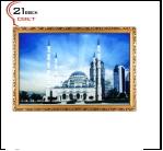 "860SB-M05 (5) Картина в багете с подсветкой, ""Мечеть ""Сердце Чечни"""" (55х80см)"