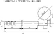 СИП ЗАБ Фасадное крепления  SF60 EKF (50/200)