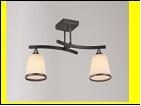 """Люстра """"рожки разн. 2"""" .. светильник потолочный 3821/2N (10) CR+GRAY E27 470*170*260"""