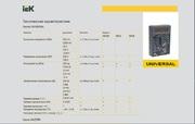 Мультиметр цифровой  M830B , TMD-2B-830