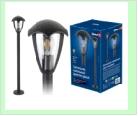 Св. влаг/защ столб черный Е27 . . 220В UNIEL светильник UUL-T80A 60W/  BLACK  уличный, под лампу Е27 Архитектурный напольный Корпус серый TM , шк 4690