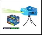 Светильник-проектор Volpe ULI-Q350 4P/G, RGB, 4проекц., корпус метал. голуб. 220V