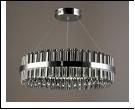 """Люстра """"LED D=500"""" LED-White светильник потолочный 5241/31WE CR 500*470 6500K LED"""