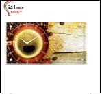"5226-969 (6) Часы настенные ""Кофе""   ""21 Bek"""
