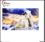 """6137-982 (6) Часы настенные """"Белый медведь"""" """"21 Bek"""""""