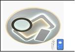 Св. комн. LED круг 150Вт бел. 3000К/6000К IP20 Лассветас 29589\152 .D=500mm светильник 29589/152W (5) WT+CR  8/17/26W 6500/3000К 500*70 люстра (дим)