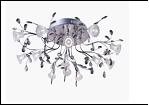 """Люстра """"космос 13"""" LED-RGB светильник потолочный 7250/13Y (2) CR G4 3W 785*785*270 RBP"""