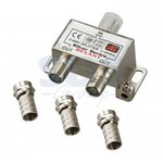 Разветвитель Rexant splitter на 2TV +3 штF   Silver в коробке 05-6101
