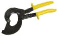 Ножницы секторные НС-520 ИЭК
