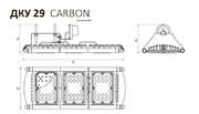 Св.консоль с/д  80Вт ДКУ светильник  Светильник светодиод -29-80-001 9120Лм 4000К IP66 387х222х210 ALB (1)