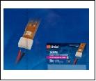 Компл. Изолирующий зажим для светодиодной ленты 5050, с отверстиями для проводов, 10 мм, цвет белый, материал-силикон, 20 штук в пакете, шк 4690485039