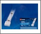 Компл. Изолирующий зажим для светодиодной ленты 3528, 8 мм, цвет белый, 20 штук в пакете, шк 4690485039167