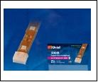 Компл. Изолирующий зажим для светодиодной ленты 5050, 10 мм, цвет белый, 20 штук в пакете, шк 4690485039174